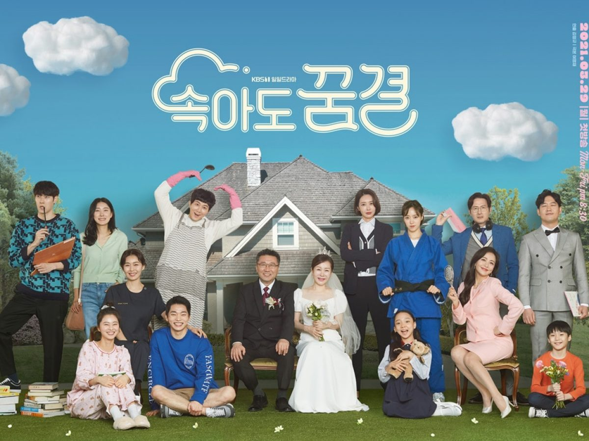 Be My Dream Family (2021) Episode 94 Release Date