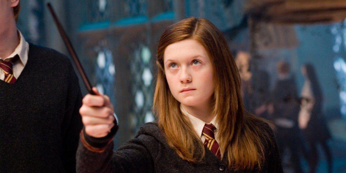 Harry Potter és a Főnix Rendje DEMO