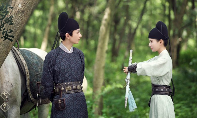 Dream of Chang'an (2021) Episode 45 Release Date