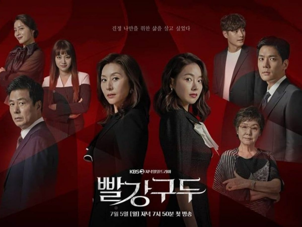 Red Shoes: Episode 40