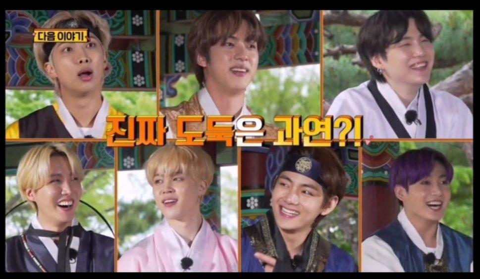RUN BTS episode 147 release date