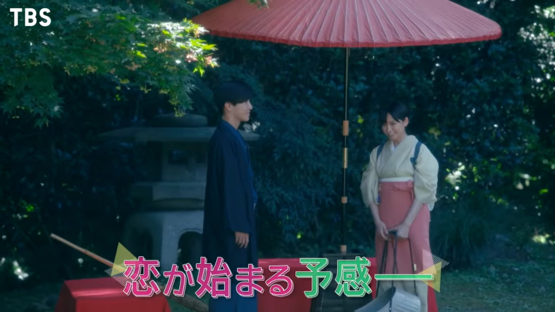 Promise Cinderella (2021) Episode 7 Release Date