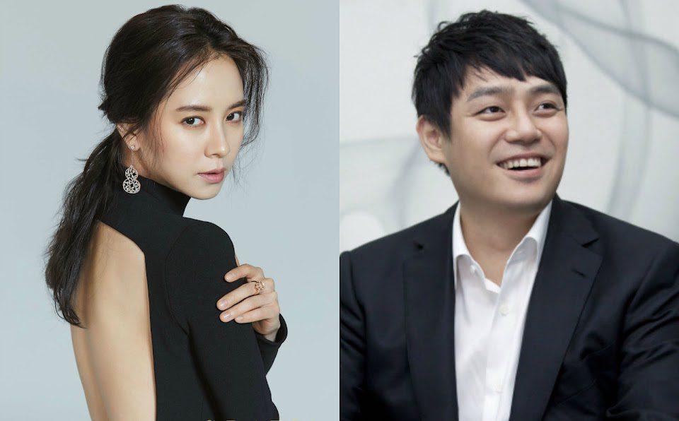 Song Ji-Hyo Boyfriend