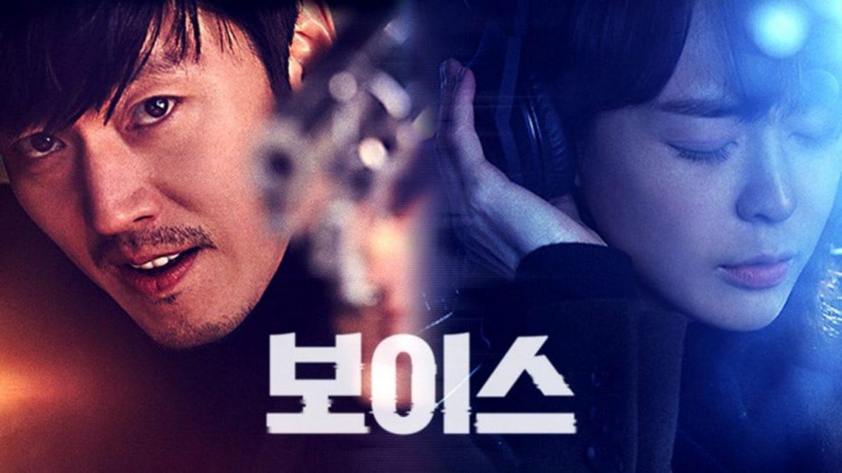 Voice season 5 release date