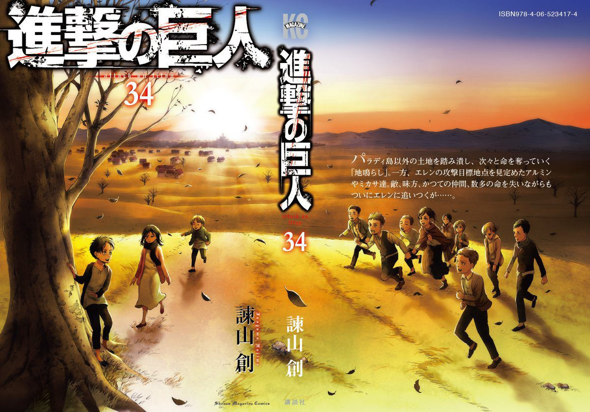 Attack on Titan volume 34