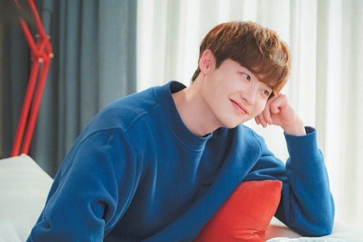 Lee Jong Suk upcoming drama