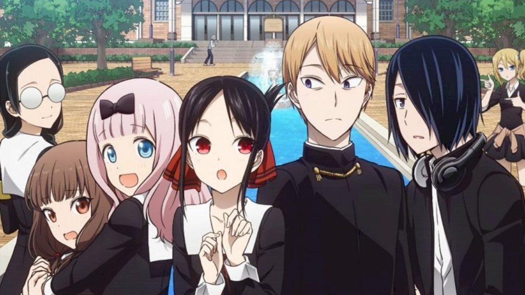 Anime Like Kakegurui
