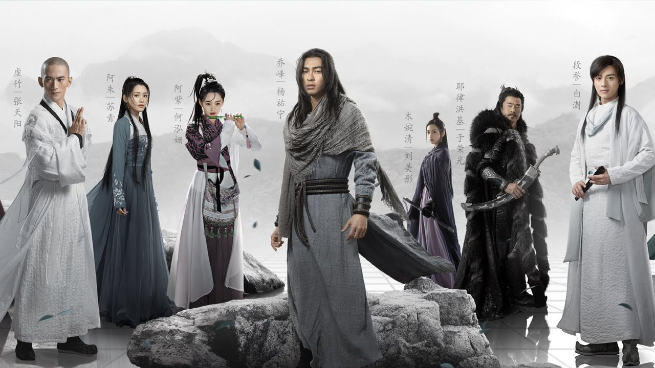 Demi-Gods And Semi-Devils (2021) Episode 14 Release Date