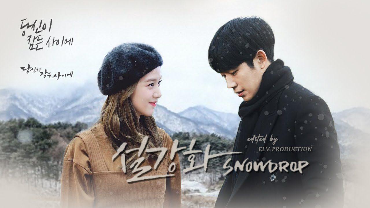 How To Watch Snowdrop K-Drama Online