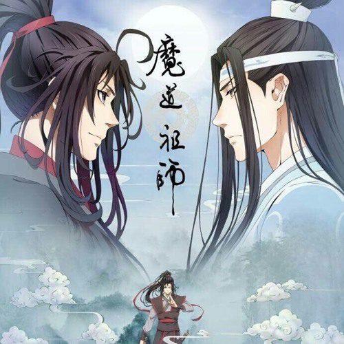 Mo Dao Zu Shi Season 3 Episodes Schedule & Where To Watch