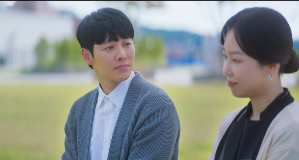 You Are My Spring episode 14 release date
