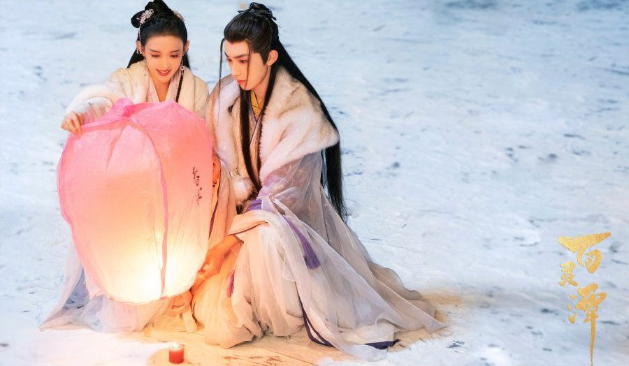 Good And Evil (2021) Episode 13