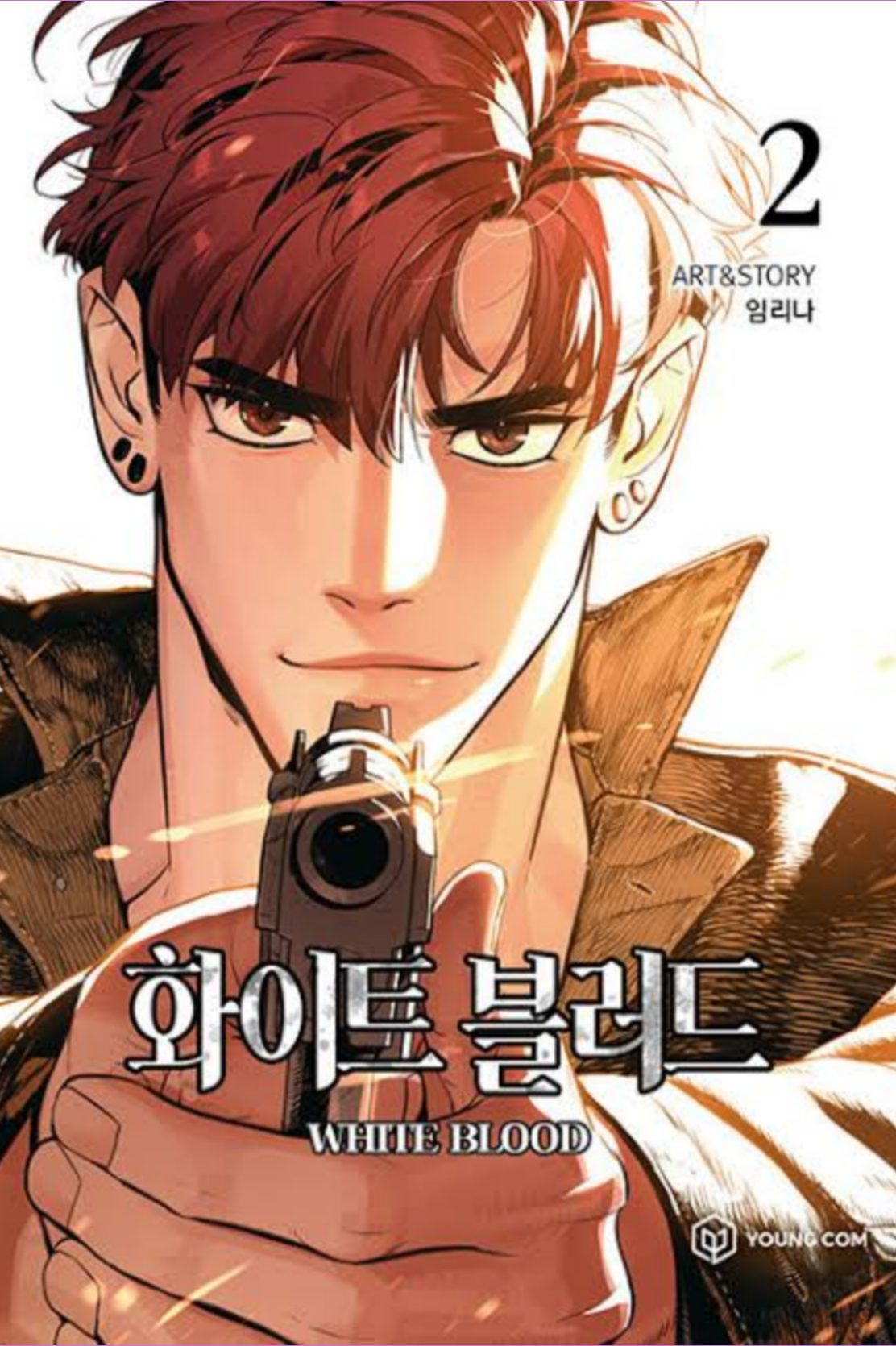 Unholy Blood Chapter 84