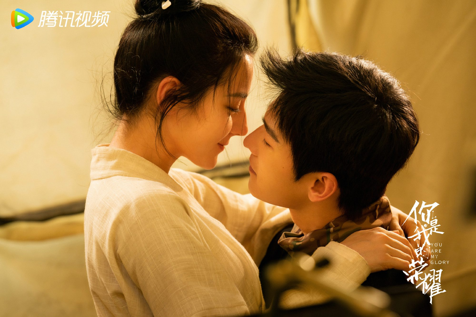YOU ARE MY GLORY EPISODE 32