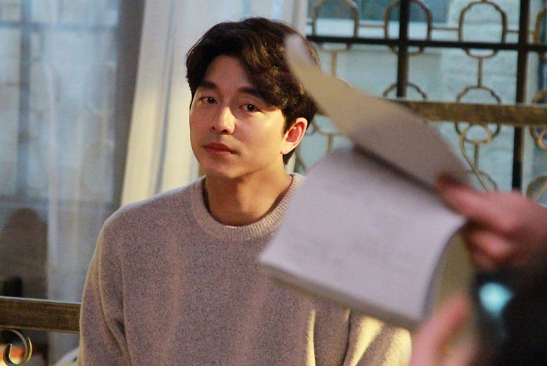 Gong Yoo Birthday
