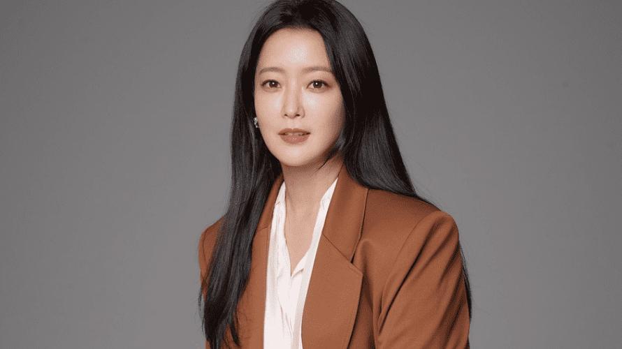 Kim Hee Sun Birthday
