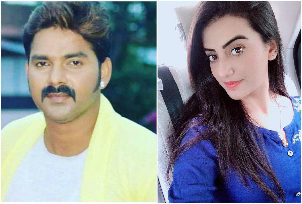 Who Is Akshara Singh Dating?