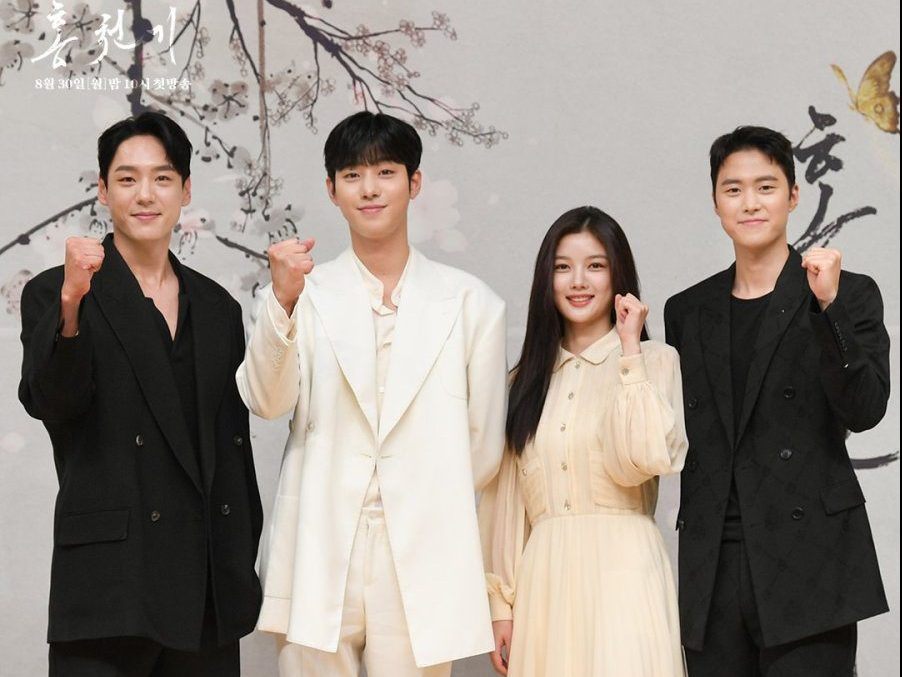 Red Sky Korean Drama Episode Schedule