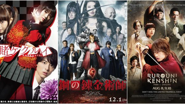Best Live Action Adaptations Of Anime