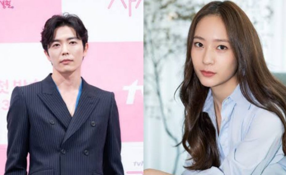 Everything we know about Krystal Jung's upcoming drama Crazy Love
