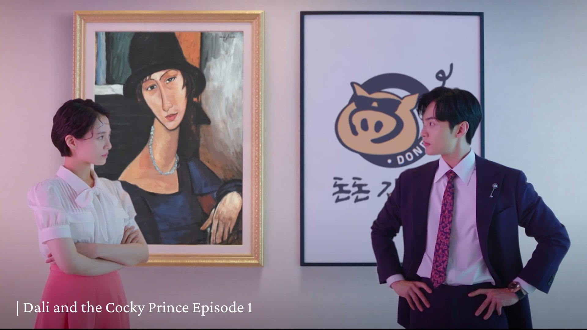 Dali and the cocky prince Episode 1