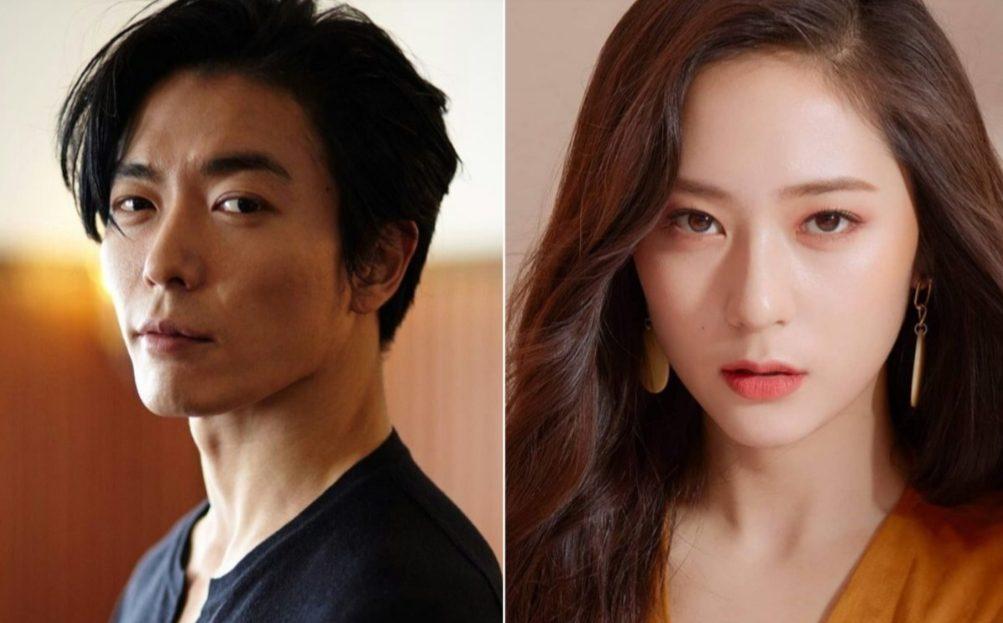 Korean Drama Crazy Love