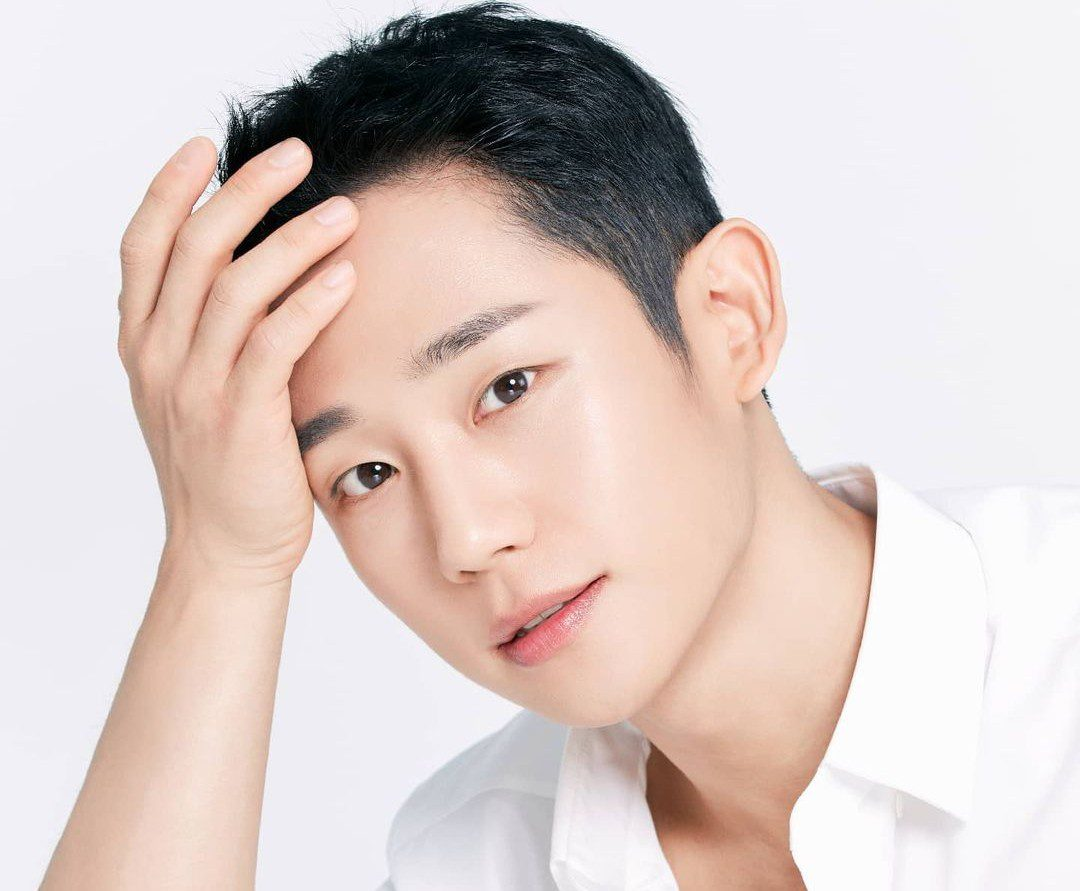 When Is Jung Hae-In's Birthday?