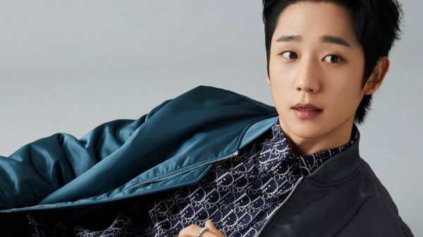 Jung Hae-In's Birthday