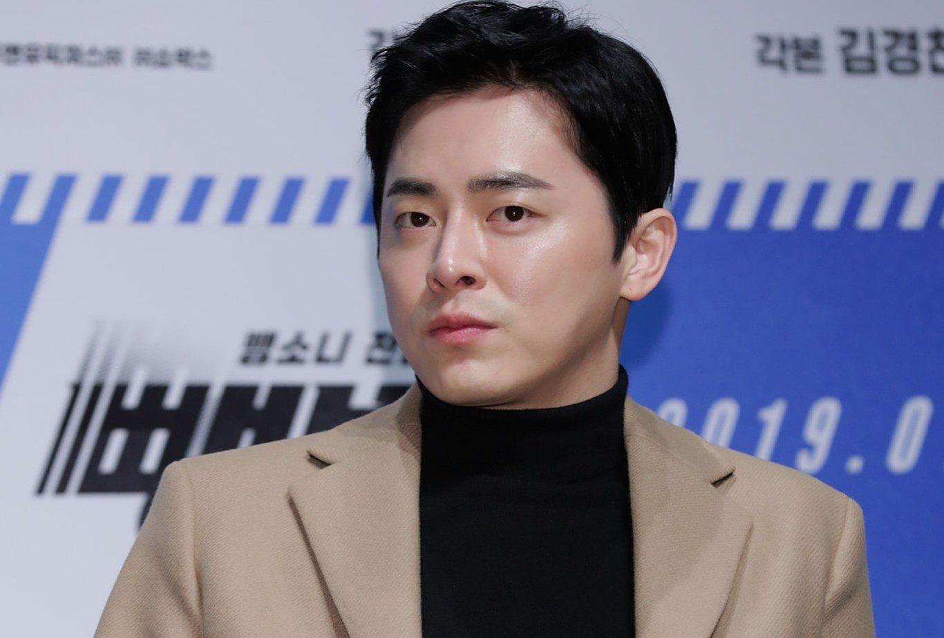 When is Jo Jung-Suk's Birthday?