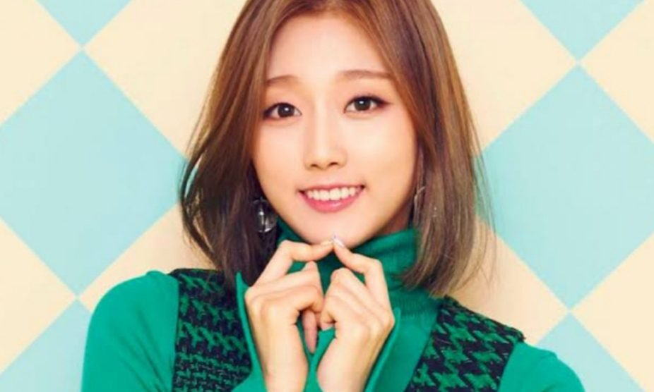 Who is Jung Yein Dating in 2021?