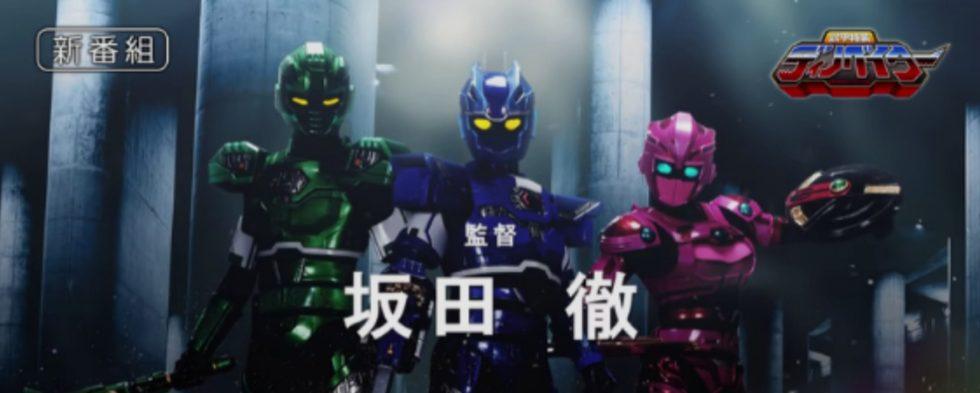 Jyukou Tokusou Dinnovator Episode 5