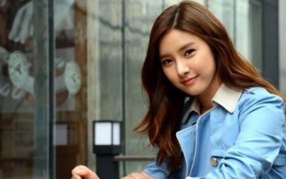 Kim So-Eun's Birthday