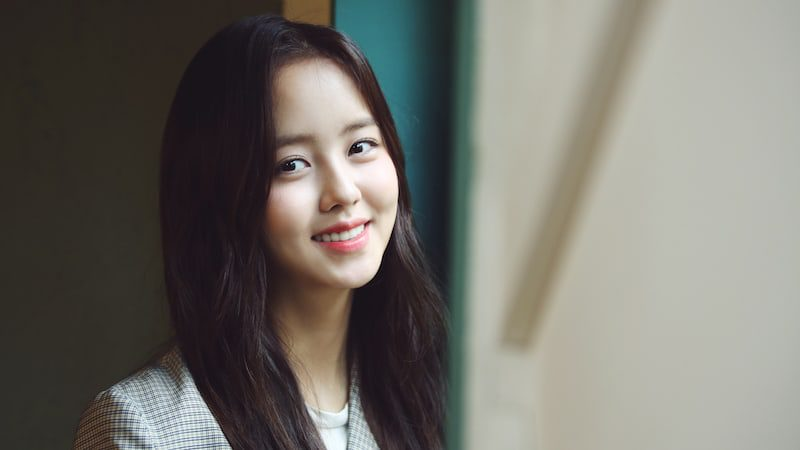 Kim So-hyun: When Is the Actress's Birthday? Career and Personal Life
