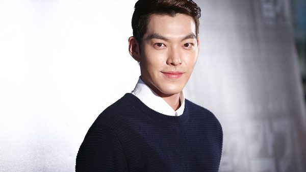 Kim Woo-bin: When Is the Actor's Birthday? His Career and Personal Life