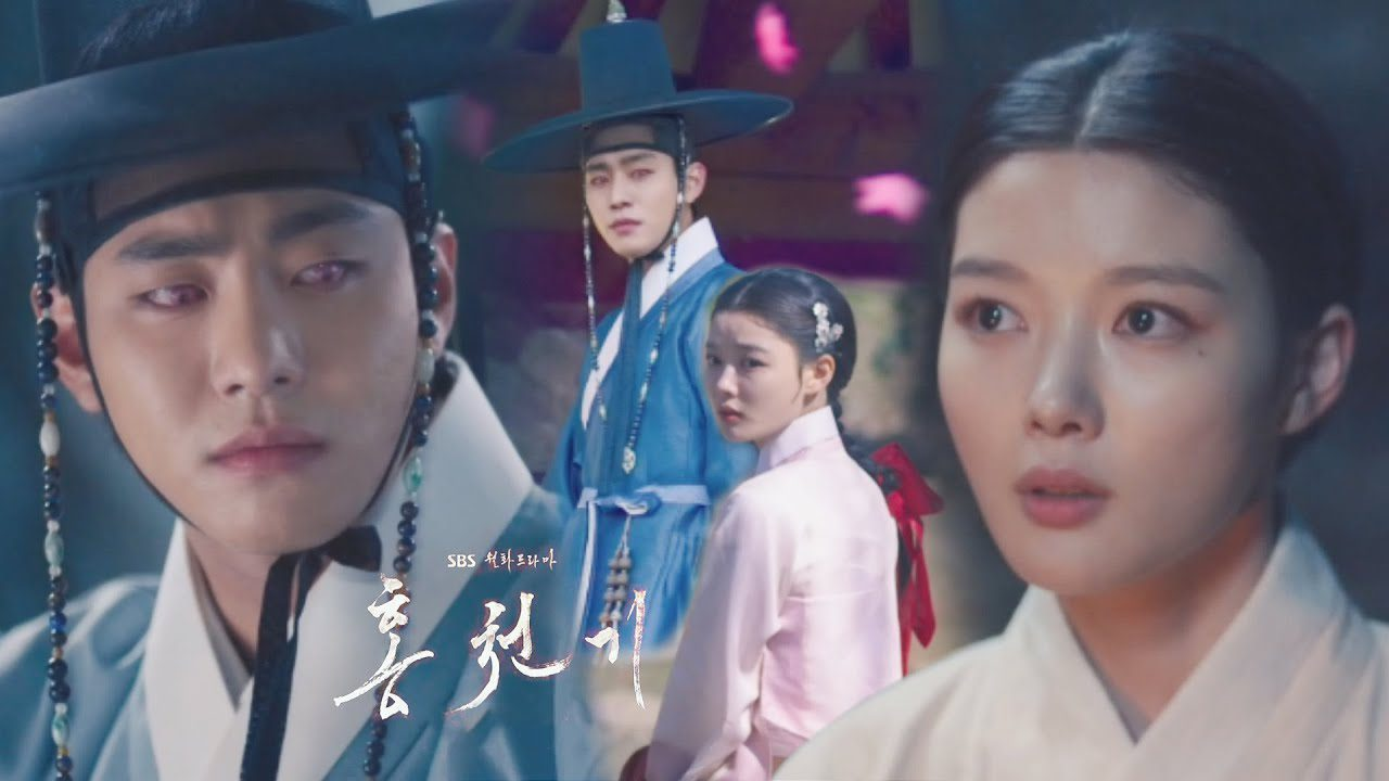 Watch Lover Of The Red Sky K-drama