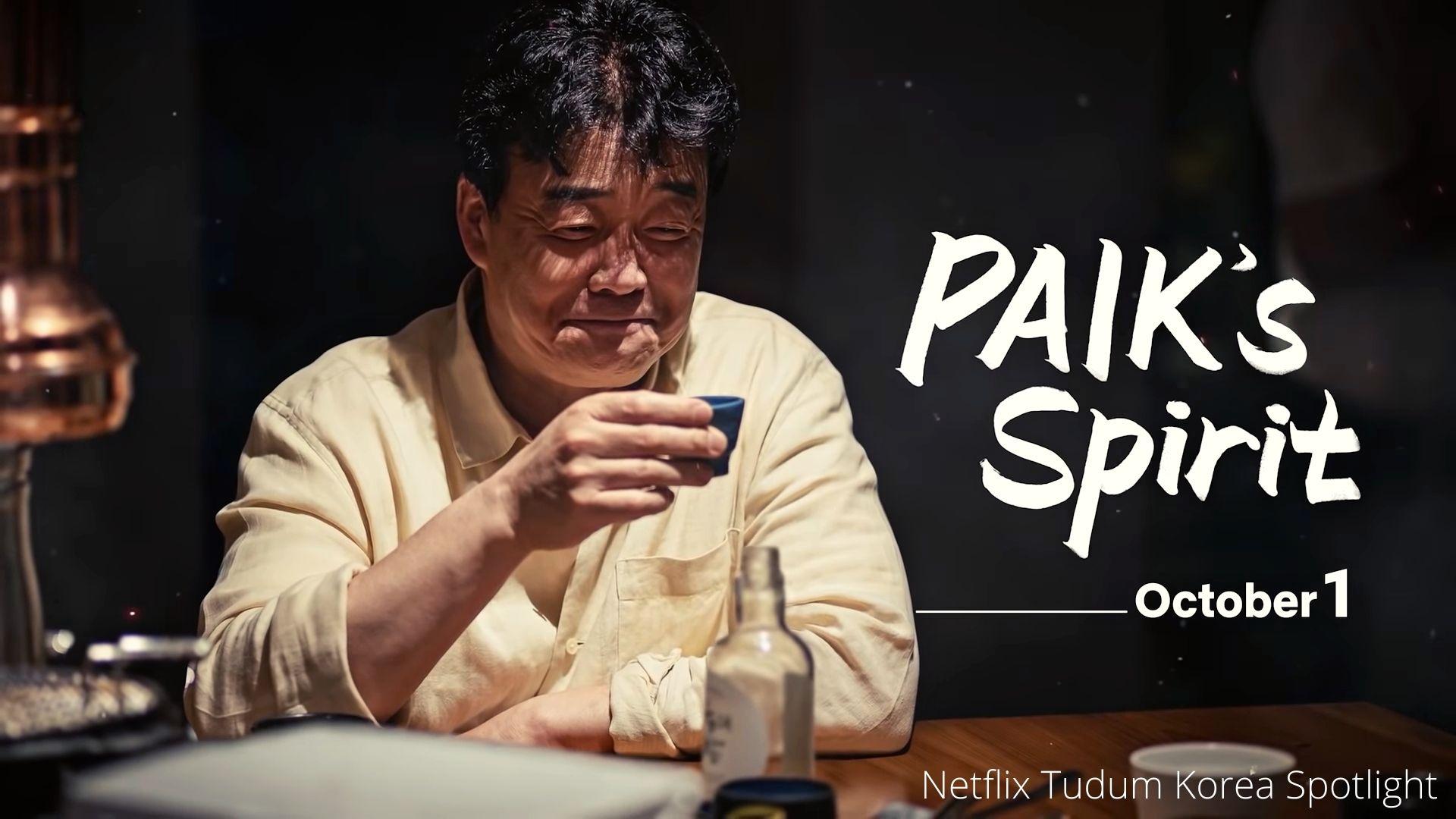Netflix Korea Release
