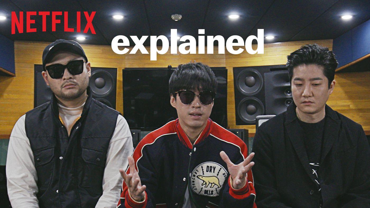 Explained Season 3 Episode 8