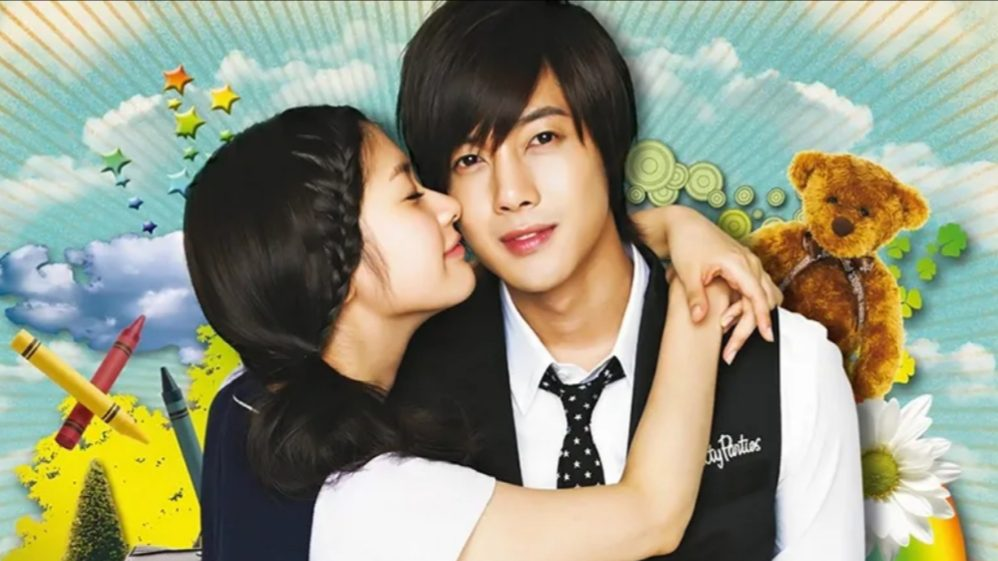 Playful Kiss: Will there be Season 2?
