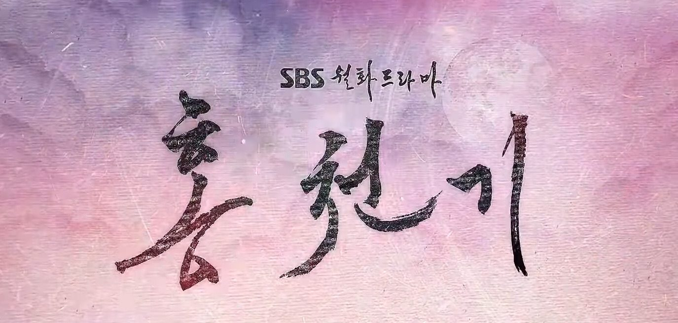 Lovers of The Red Sky Episode 7