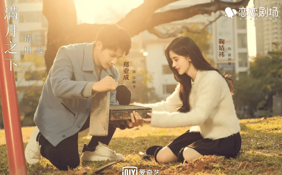 Love Under the Full Moon Episode 25