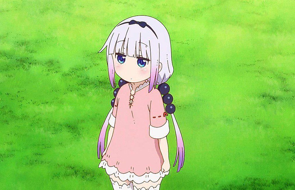 Miss Kobayashi's Dragon Maid S