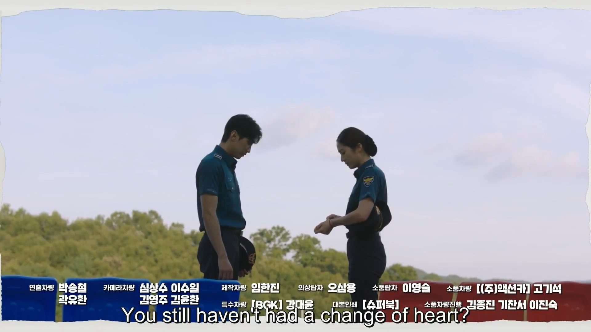 Police University Episodes 13 & 14 Delayed