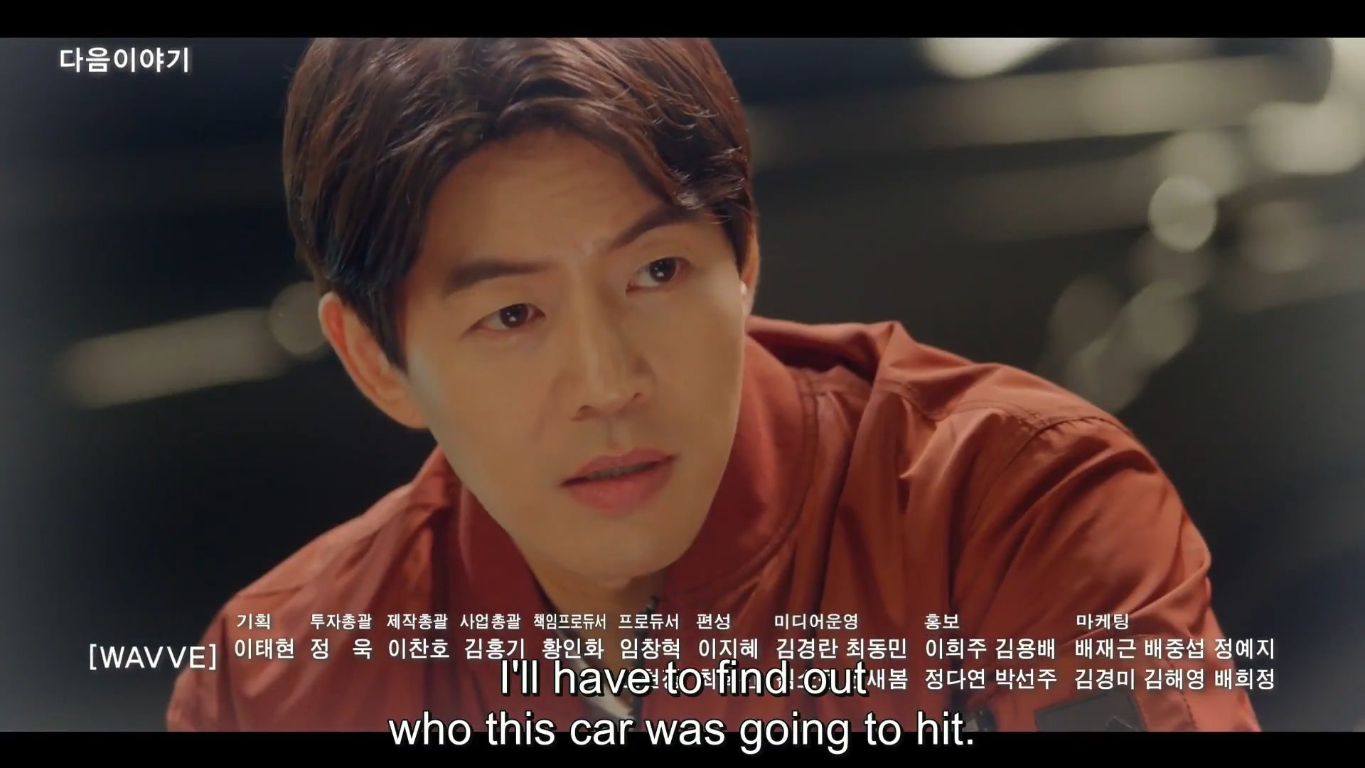 One The Woman Episode 3