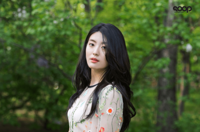 Nam Ji-hyun: When Is Her Birthday? Know Everything About Her!