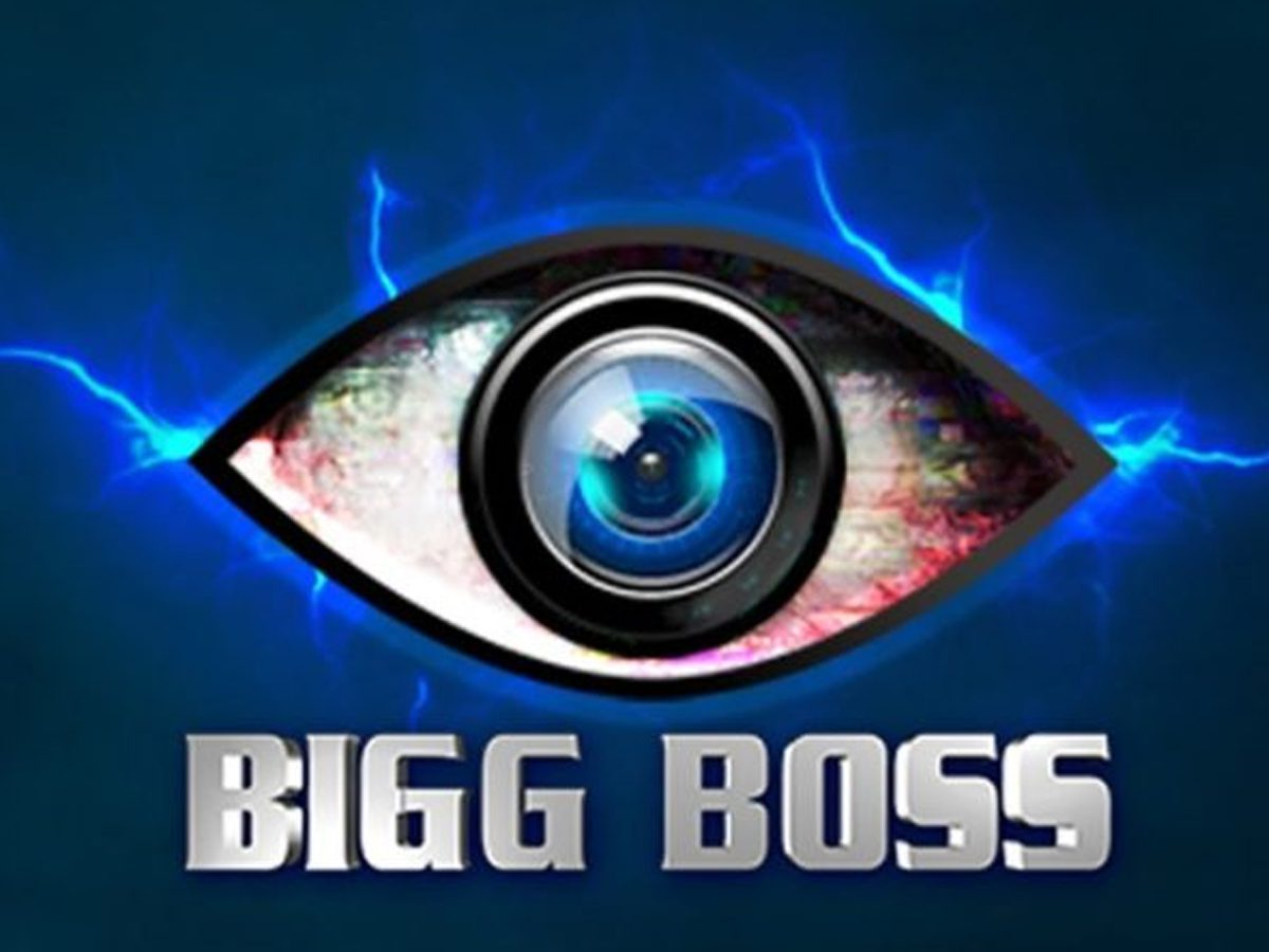 Bigg Boss 15 Release Date