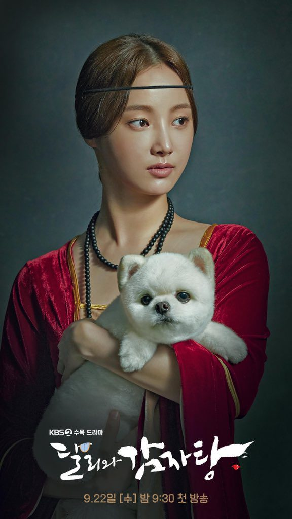Dali and the Cocky Prince new Teaser and Poster release