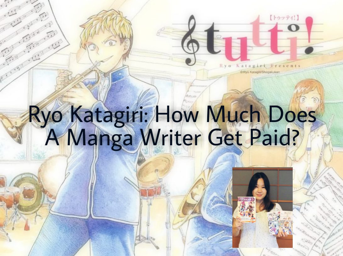 How does a manga writer get paid