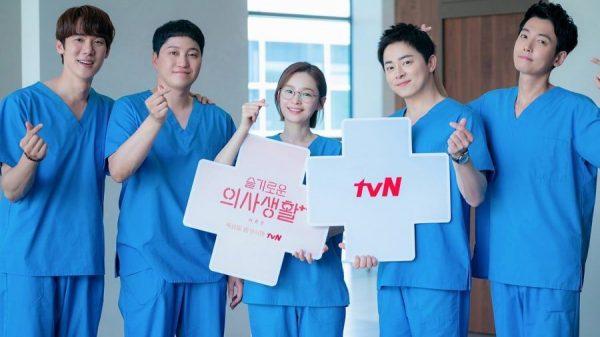 Hospital Playlist season 3