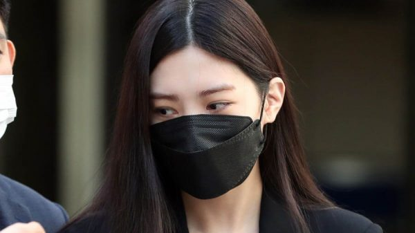 Kpop Idol Lizzy To Face One Year In Prison