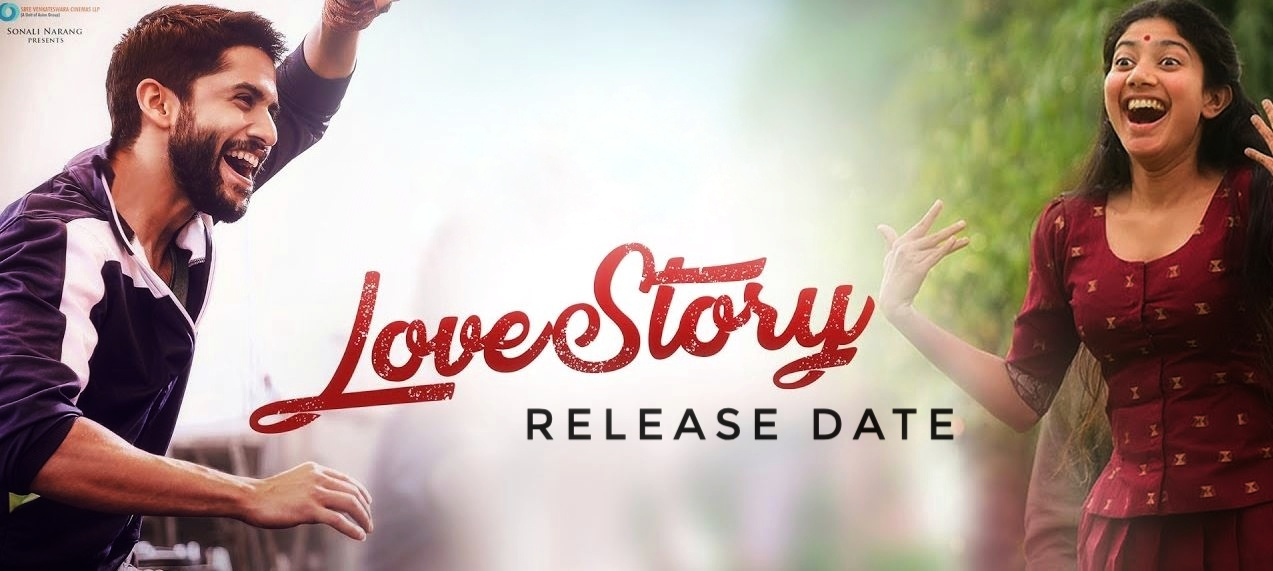 Love Story movie release date